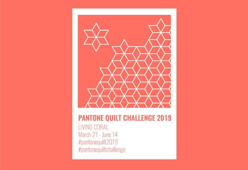 Pantone Quilt Challenge 2019